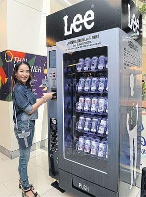 Máy bán hàng tự động được Hãng Lee sử dụng